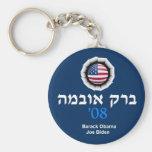 Obama Biden JEWISH Keychain