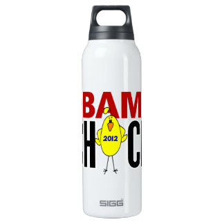 Obama Chick 2012 SIGG Thermo 0.5L Insulated Bottle