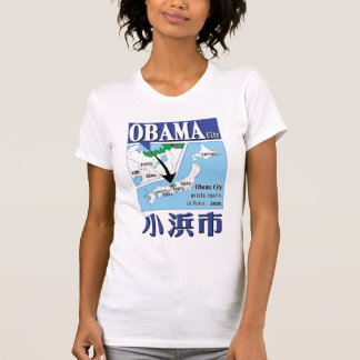 Obama City Tees