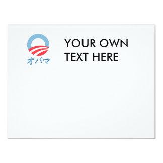 """Obama en camiseta japonesa invitación 4.25"""" x 5.5"""""""