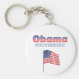 Obama for President Patriotic American Flag Keychain