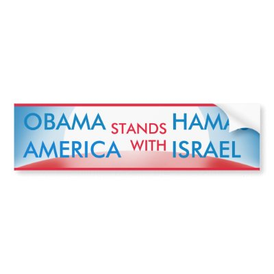 http://rlv.zcache.com/obama_hamas_v_us_israel_bumper_sticker-p128354913119587130trl0_400.jpg