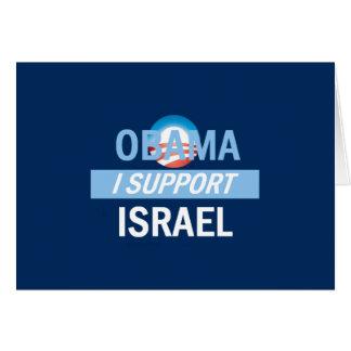 Obama I Support Israel Card