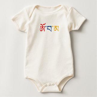 """Obama"" in Tibetan Organic Onesy Baby Bodysuit"