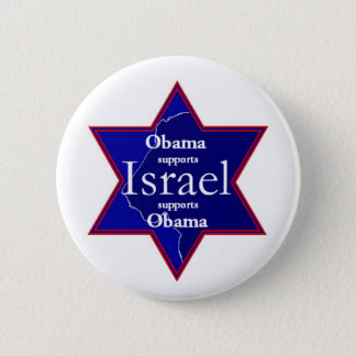 Obama ISRAEL Button