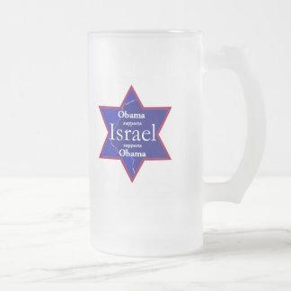 Obama ISRAEL Mug
