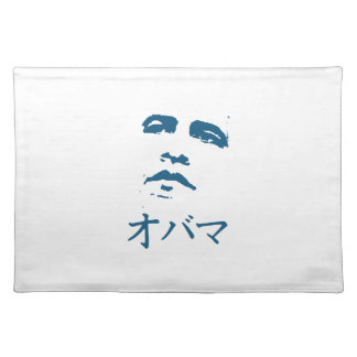 OBAMA JAPANESE BLUE -.png Cloth Placemat