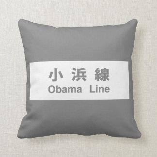 Obama Line, Railway Sign, Japan Throw Pillow