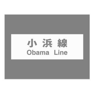 Obama Line, Railway Sign, Japan Postcard