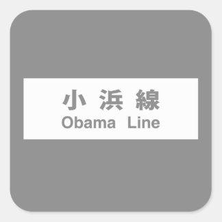 Obama Line, Railway Sign, Japan Square Sticker