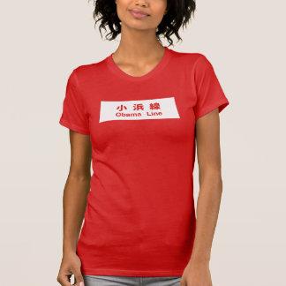 Obama Line, Railway Sign, Japan T Shirt