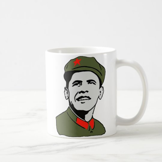 Obama Mao Coffee Cup