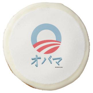 Obama O Sugar Cookie