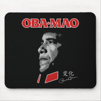 Obama Obamao OBA-MAO Mao Mouse Pad