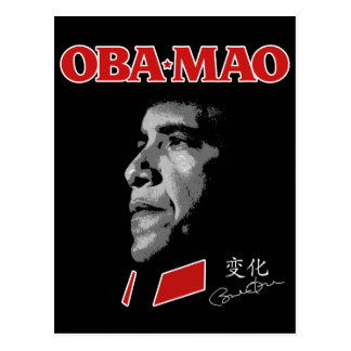Obama Obamao OBA-MAO Mao Postcard