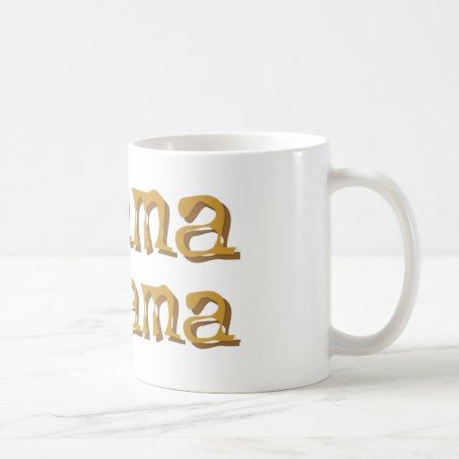 Obama Pajama! Coffee Mug