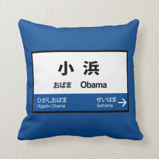 Obama Station, Railway sign, Japan Throw Pillows