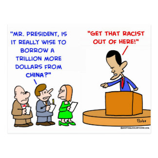 Obama trillions dollars china racist postcard