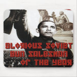 Obama: Vendedor soviético glorioso del arma del añ Tapete De Ratones
