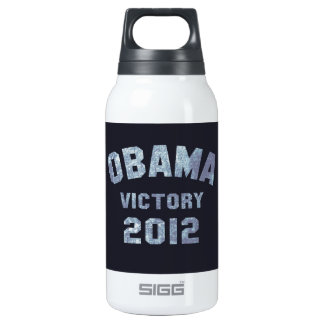 Obama Victory 2012 10 Oz Insulated SIGG Thermos Water Bottle
