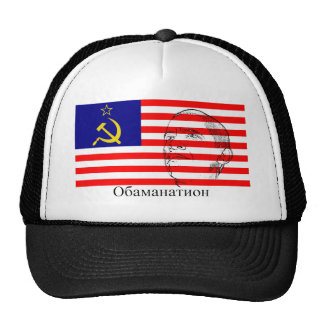 obamanation mesh hats