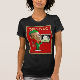 Obamao T-Shirt