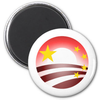 Obama's Totalitarian Plan - Chinese Socialism Magnet