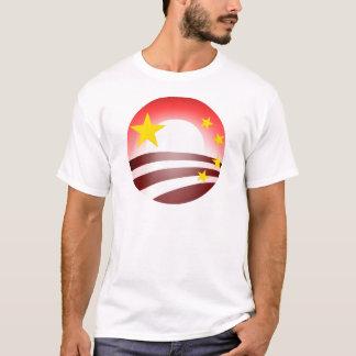 Obama's Totalitarian Plan - Chinese Socialism T-Shirt