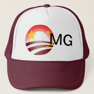 Obama's Totalitarian Plan - Chinese Socialism Trucker Hat