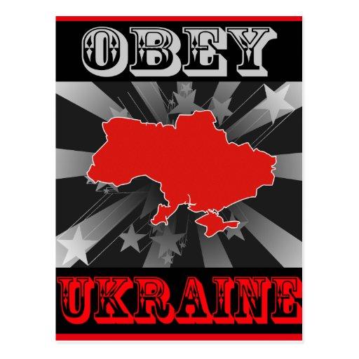 Obedezca Ucrania Postales