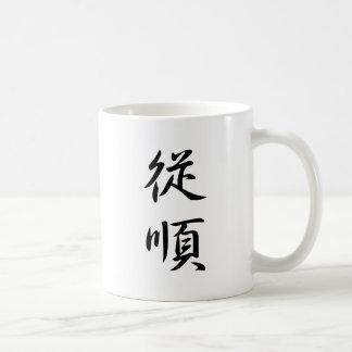 Obedience - Juujun Coffee Mug