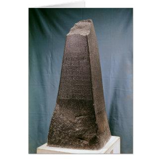 Obelisco de Manishtusu de Susa, c.2270 A.C. Tarjeta De Felicitación