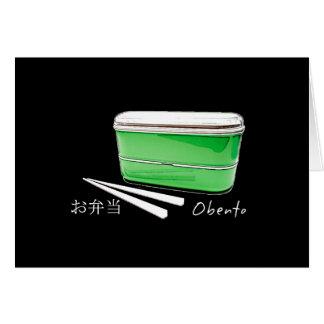 ¡Obento! (Fiambrera japonesa) Tarjeta