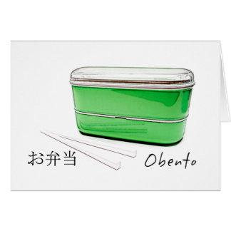 ¡Obento! (Fiambrera japonesa) Tarjeta De Felicitación