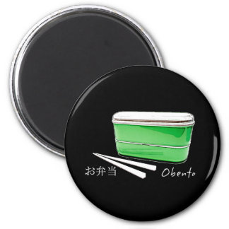 Obento! (Japanese Lunch Box) 2 Inch Round Magnet