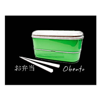 Obento! (Japanese Lunch Box) Post Cards