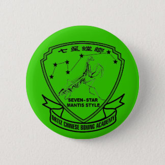 OCBA Green Button