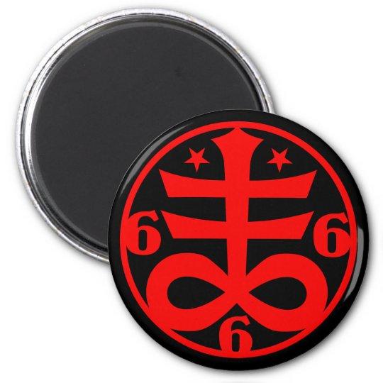 Occult Goth Satanic Cross Symbol Magnet Zazzle