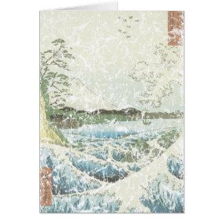 Ocean waves and Mt Fuji Card