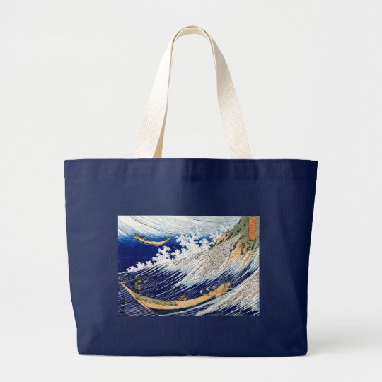 Ocean Waves Hokusai Japanese Fine Art Large Tote Bag