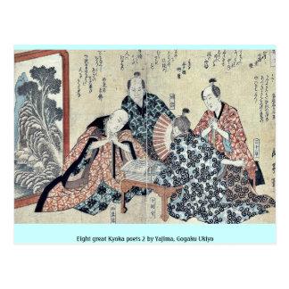 Ocho grandes poetas 2 de Kyoka por Yajima Gogaku Postales