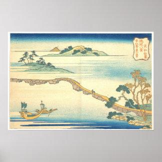 Ocho vistas de Ryukyu: Cielo del otoño en Chōkō Posters