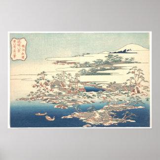 Ocho vistas de Ryukyu: Pinos y ondas en Ryūtō Posters