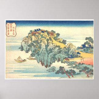 Ocho vistas de Ryukyu: Resplandor de tarde en Jung Posters