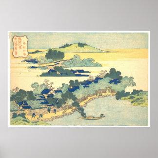 Ocho vistas de Ryukyu: Seto de bambú en Kumemura Poster