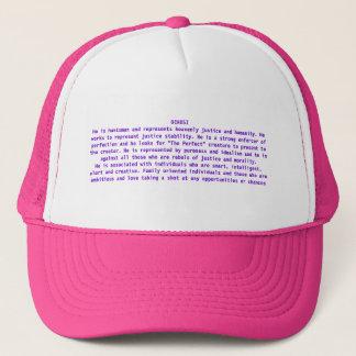 OCHOSI'S DESCRIPTION TRUCKER HAT