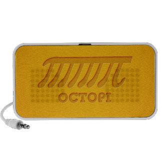 Octopi PI Laptop Altavoces