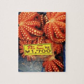 Octopus   Tako たこ Tsukiji Fish Market Jigsaw Puzzle