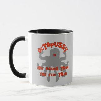 Octuplet Breeding Machine Mug