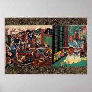 Oda Nobunaga by Tsukioka Yoshitoshi 月岡芳年 Poster